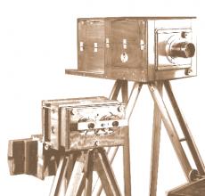 Mostra permanente macchine fotografiche